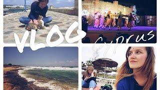 видео Майские праздники на Кипре! Вылет 2 мая на 6 ночей из Екатеринбурга от 30 000 рублей!
