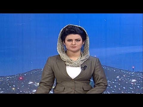 Afghanistan Dari News 09.01.2018  خبرهای افغانستان