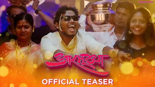 Armuthya song official teaser || Vinayak Mali || haldi song