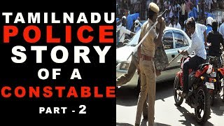 Tamilnadu POLICE Story of a Constable - Part 2