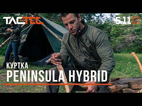 ОБЗОР TACTEC: Куртка PENINSULA HYBRID от 5.11 TACTICAL