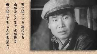 山田太一/回想録 http://adagioshibamata.blog.jp/archives/1782182.ht...