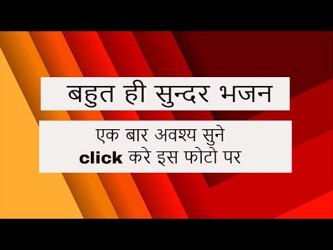 Saras Kishori Vayas Ki Thori-Shree Shyam Sundar Goswami Ji | Shree Shubham Joshi Ji