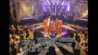 SC 2003.02.16より 薮 宏太 鮎川 太陽 山下 翔央 yayayah.