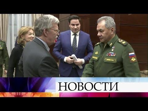 Министр обороны РФ С.Шойгу встретился с помощником президента США по нацбезопасности Д.Болтоном.