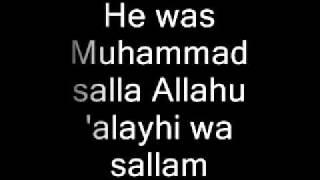 Sami Yusuf - AL MUALLIM (with lyrics)