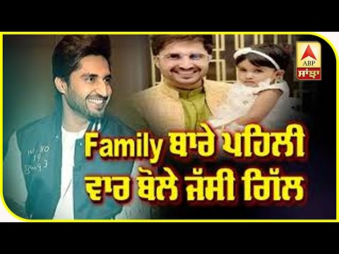 Jassi Gill Interview about his Family | Daughter | Panga | Kangana ranaut | Jassie Gill