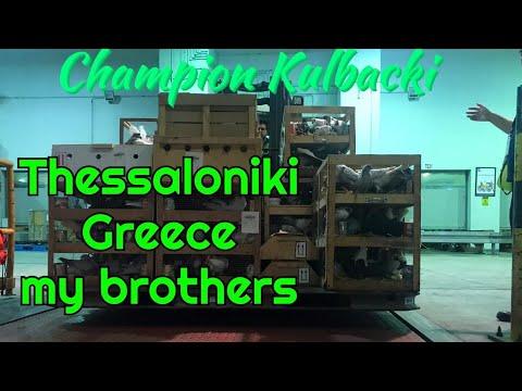 Thessaloniki Greece new transport