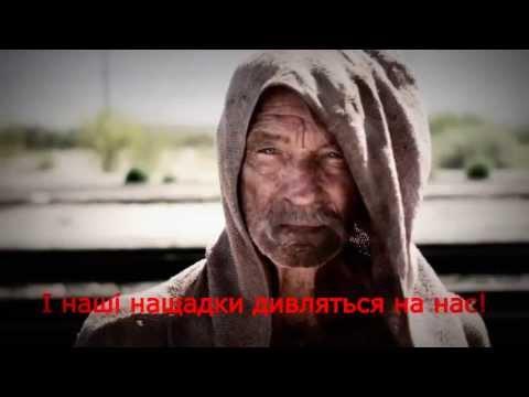 Видео Глобальні екологічні проблеми людства