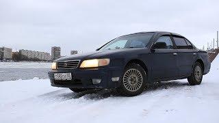 Nissan Cefiro, Maxima A32.  Старый конь борозды не портит.  Хороший автомобиль до 100...