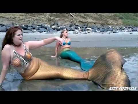Видео как русалки заманивают людей в воду чтобы заняться сексом 3 фотография