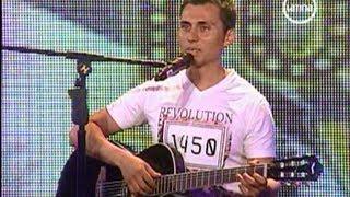 Yo soy GIANMARCO casting 13-08-2012 Joel Cubas. Yo soy 13 agosto tercera temporada gianmarco
