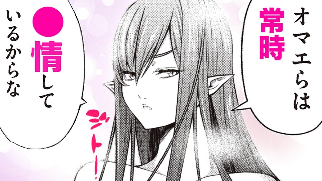 【漫画Y】武闘家エルフに誘われたので素直についていったら…【万雷のヘカトンケイル 1-②話】|ドラドラプラス