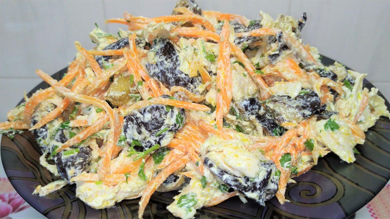 Самый Вкусный и Простой Салат из Баклажанов! Рецепт от Аллы!
