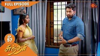 Sundari - Ep 57 | 29 April 2021 | Sun TV Serial | Tamil Serial