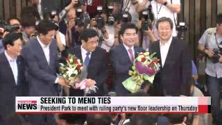 President Park to meet with new ruling party leaders this week   박근혜 대통령•여 지도부,