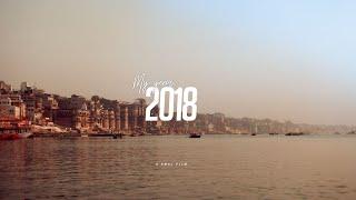 my year 2018 smal