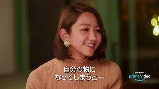話題の婚活サバイバル『バチェラー・ジャパン』はPrime Videoで独占配信...