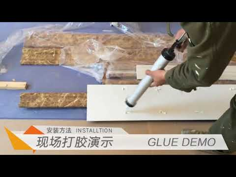 Download Interior decorative moulding,  skirting,  baseboard trim