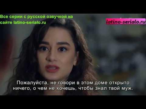 Черная любовь 54 серия анонс