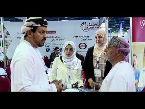 Oman Health Exhibition - 2016