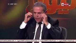 مصر اليوم - توفيق عكاشة: إسمعني لو خلقتي مش عجباك إسمعني ماتشوفنيش