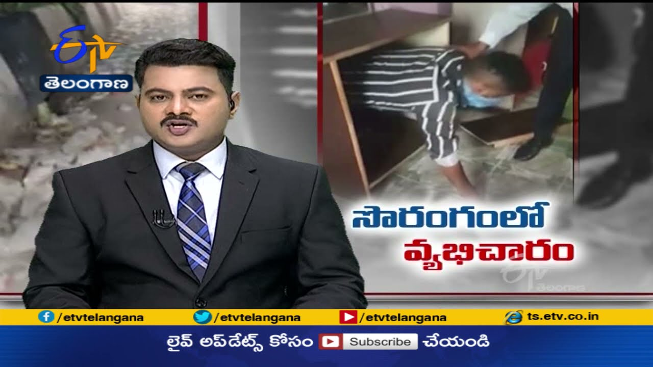 Download Another  Angle in Investigation of a Case of Condoms leaked on NH near Tumkur | సొరంగంలో వ్యభిచారం