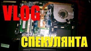 видео Ремонт ноутбука Acer TravelMate 2410