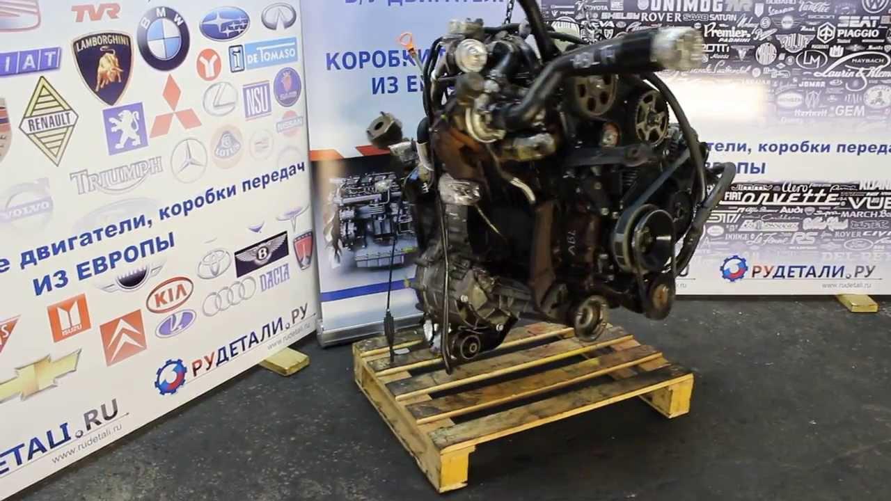 бу двигатель ABL 1.9 TD в сборе с мкпп Volkswagen Transporter T4 (VW) из Германии -Тест ОК