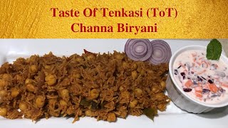 For Bachelors  Recipe- 04  Channa Biryani in Tamil   கணட கடல பரயண சல நமடஙகளல