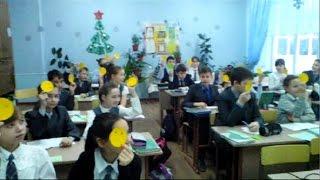 """Урок русского языка в 5 классе. Тема: """"Беглые гласные""""."""