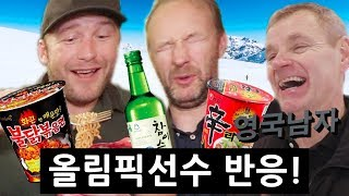 Legendary Olympic Athletes try Spicy Korean Noodles and Soju!