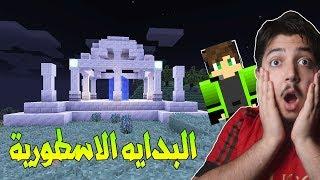ديرت كرافت#1 صناديق من البدايه !!!!