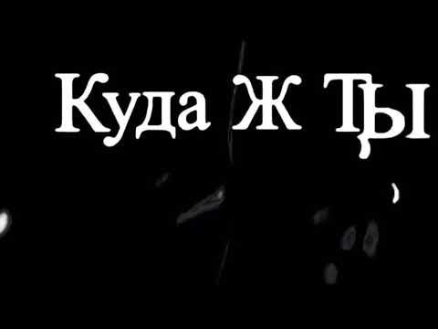 Глеб Самойлов (The MATRIXX) - Всё знать (2016)