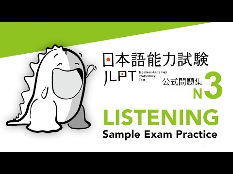 JLPT N3 LISTENING Sample Exam with Answers - YouTube