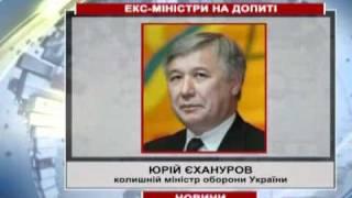 Тимошенко: Свідчення Юрія Єханурова не відп...