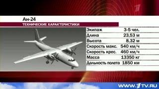 ウクライナのドネツクで旅客機が不時着 ウクライナTV