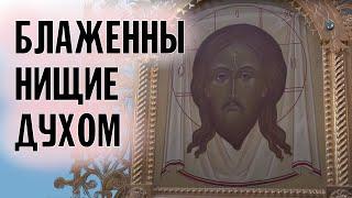 «Блаженны нищие духом...» | Хор братии Валаамского монастыря