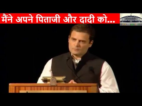 Rahul Gandhi's Speech at UC Berkeley Live Video