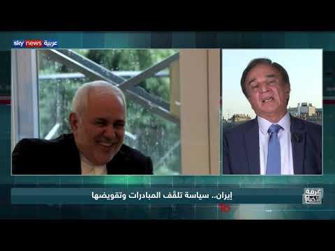 إيران.. سياسة تلقّف المبادرات وتقويضها  - نشر قبل 9 ساعة