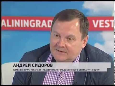 Интервью с нашим главным врачом (в прямом эфире ВГТРК Калининград)