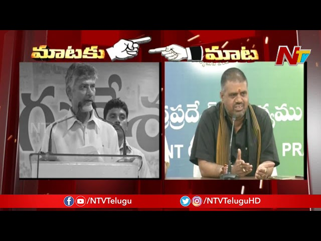Minister Avanthi Srinivas Calls Chandrababu For Discussion On Sand Mafia