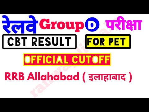 Rrb Allahabad Group D Cutoff Result for PET.?