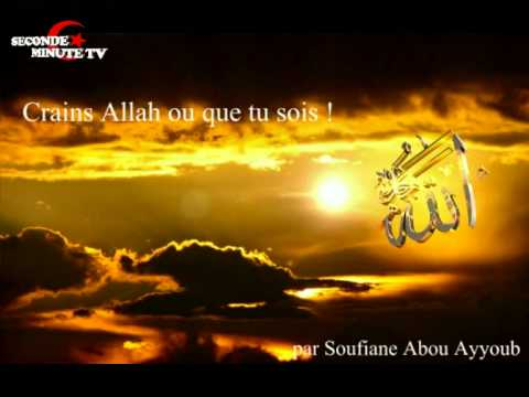 dourous islam mp3 en arabe