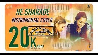 He Sharade   Instrumental Cover   Sarkari Hi. Pra. Shale Kasargod   Chikki Studios