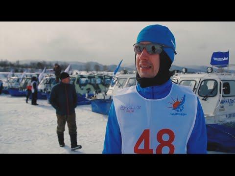 Байкальский ледовый марафон 2016 // Бегущий по льду // Подготовка к Байкальскому ледовому марафону