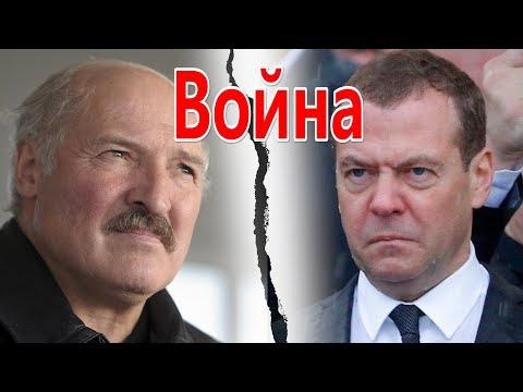 Неужели между Россией и Беларусью назревает война. Главные новости Беларуси ПАРОДИЯ#13