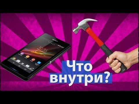 Как разобрать и собрать смартфон?