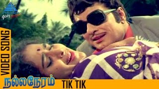 Nalla Neram Tamil Movie Songs | Tik Tik  Song | MGR | KR Vijaya | KV Mahadevan