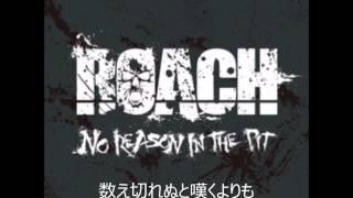ROACH - 涙の意味-namida no imi-